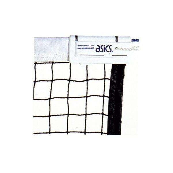 【サイズ交換OK】 ◆◆ <アシックス> ASICS ポピュラータイプ硬式テニスネット 11400K(90:ブラック) テニス(11400k-90-asi1), 英田郡 9c3c5d25