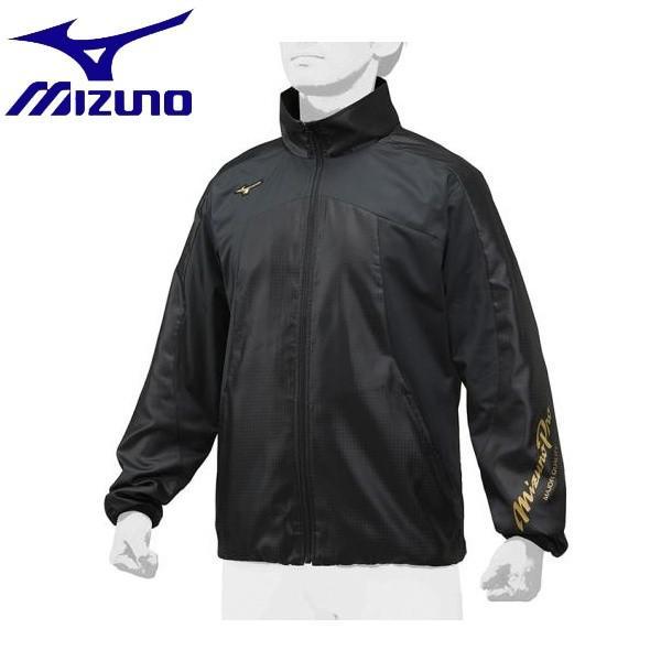 ◆◆ <ミズノ> MIZUNO 【ミズノプロ】ウインドブレーカーシャツ[ユニセックス] 12JE8W80 (09:ブラック)