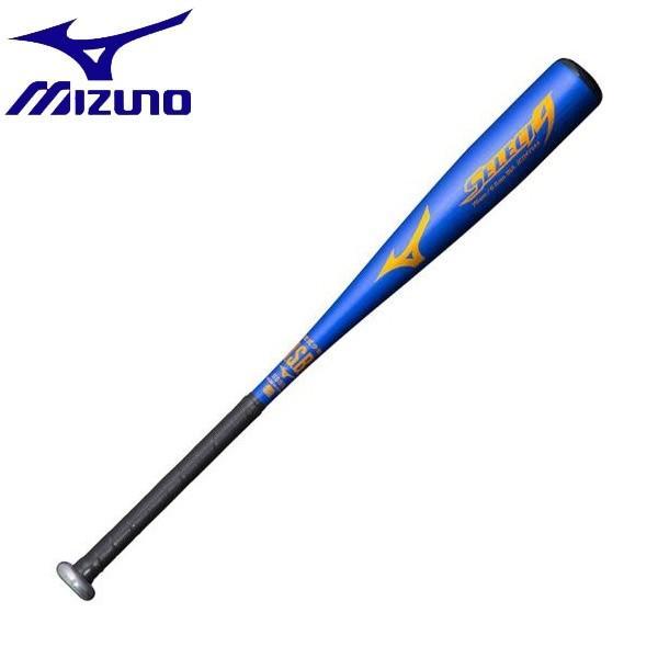 ◆◆ <ミズノ> MIZUNO 少年軟式用セレクトナイン(金属製/75cm/平均470g) 1CJMY14475 (27:ブルー) 野球・ソフトボール