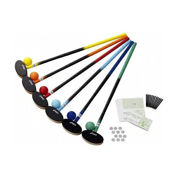 ◆◆ <アシックス> ASICS クラブ・樹脂ボール6色セット GGG113(F:) グラウンドゴルフ(ggg113-f-asi1)