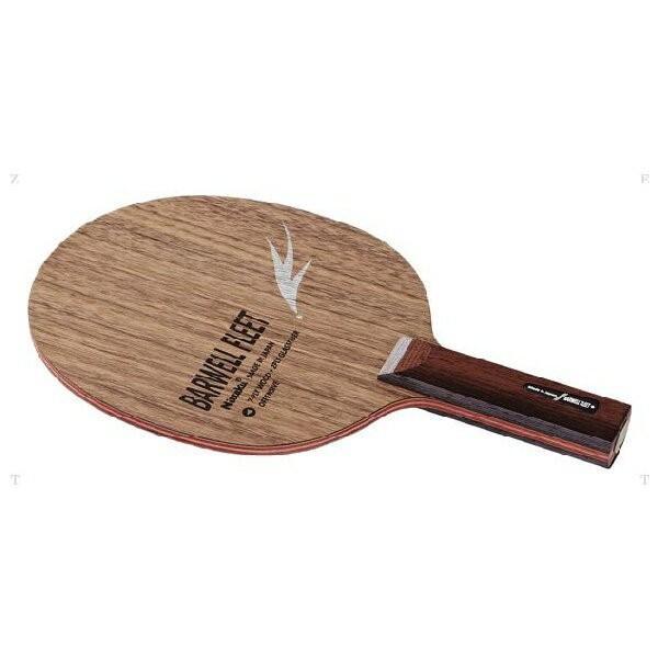 ◆◆○ <ニッタク> Nittaku バーウェルフリートST NC0348 卓球 ラケット シェーク(nc0348-nit1)