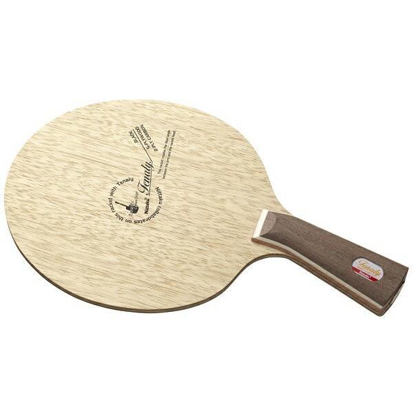 ◆◆○ <ニッタク> Nittaku (卓球シェークラケット)テナリーアコースティックカーボンインナー NC0428 卓球(nc0428-nit1)