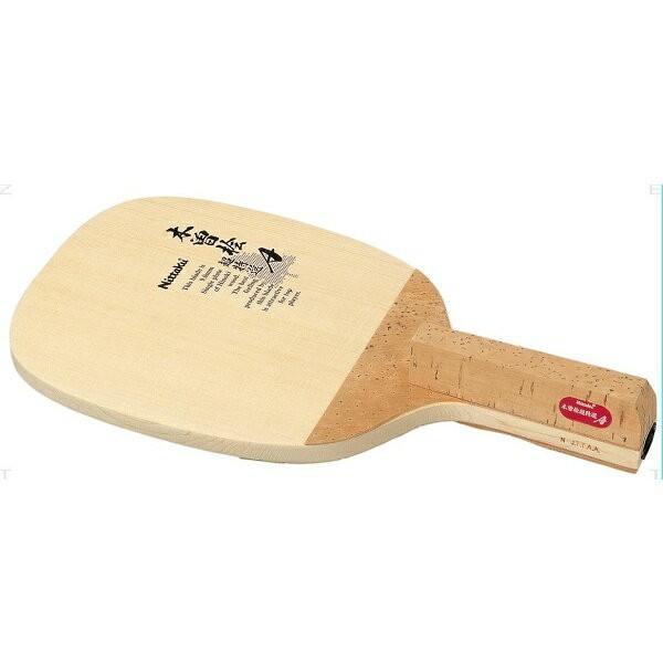 ◆◆○ <ニッタク> Nittaku 超特選A NE6601 卓球 ラケット ペンホルダー(ne6601-nit1)