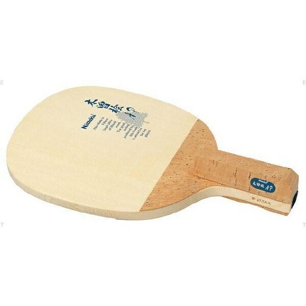 ◆◆○ <ニッタク> Nittaku AP NE6605 卓球 ラケット ペンホルダー(ne6605-nit1)