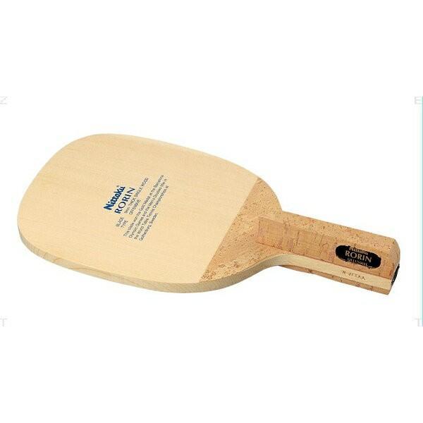 ◆◆○ <ニッタク> Nittaku ロリン NE6624 卓球 ラケット ペンホルダー(ne6624-nit1)