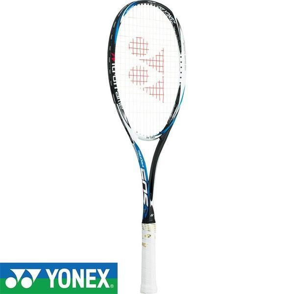夏セール開催中 MAX80%OFF! ◆◆◆◆ <ヨネックス> YONEX ネクシーガ50S NXG50S NXG50S (493:シャインブルー) テニス テニス, ゴトウシ:a6594f11 --- airmodconsu.dominiotemporario.com