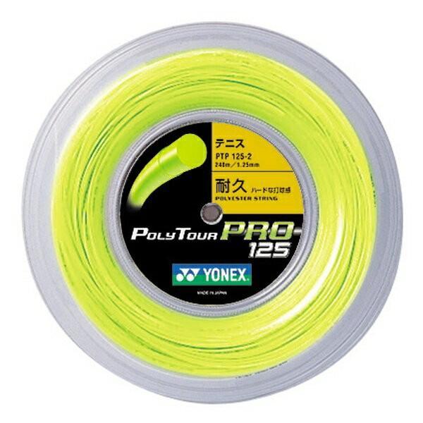 ◆◆ <ヨネックス> YONEX ポリツアープロ125(240M) PTP1252 (557:フラッシュイエロー ) テニス(ptp1252-557-ynx1)