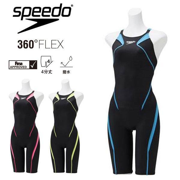 競泳水着 レディース 水泳 オールインワン (Speedo) Atlas レーシング 競技水着 SCW11906F スピード Fina承認 ニースキン アトラス