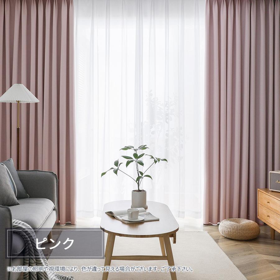 カーテン 4枚セット 2枚セット ドレープカーテン 遮光カーテン レースカーテン 遮光 1級 おしゃれ断熱  洗える 丈110 135 178 200 丈150 UVカット 紫外線 新生活 gaisense 18