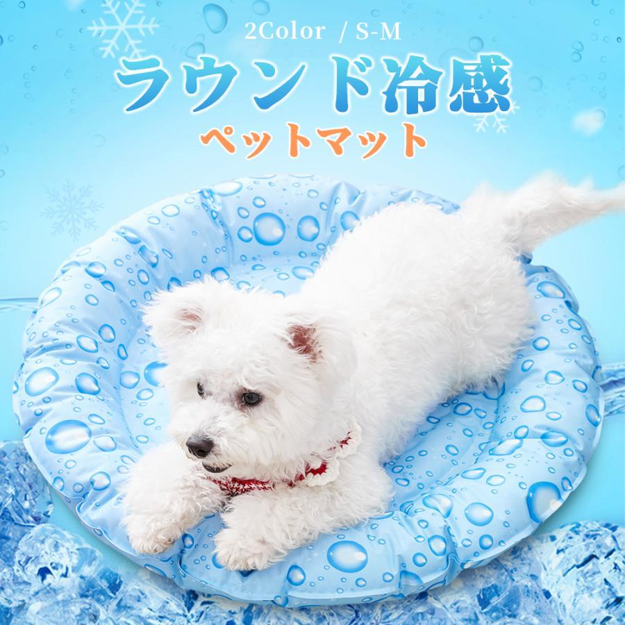 ペットベッド 夏 ひんやり 冷却 マット ジェル シート クール マット 冷感マット 夏用 犬 猫 接触冷感 涼しい 熱中症対策 暑さ対策 耐噛み 防水 犬用 猫用|gaisense