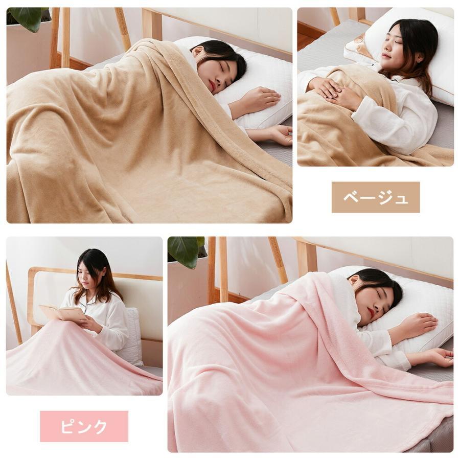 毛布 シングル ブランケット マイクロファイバー  フランネル 暖かい おしゃれ かわいい 薄手 膝かけ あったか ひざかけ おすすめ 北欧 冬 洗える 140×200cm gaisense 14