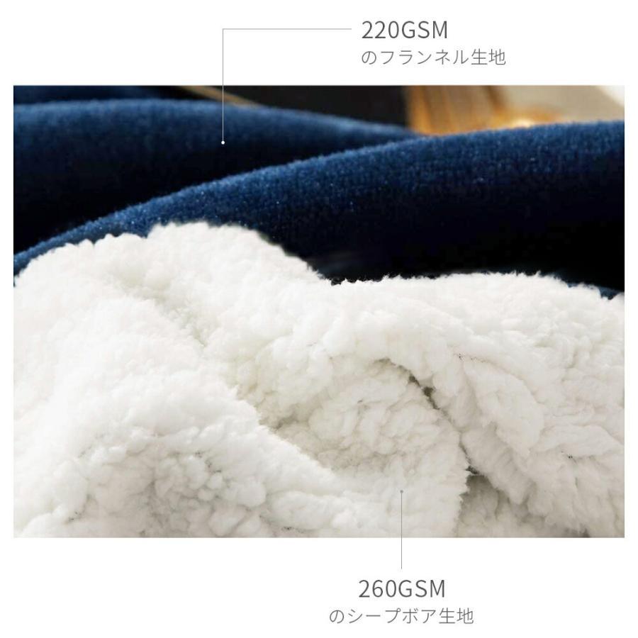 毛布 シングル 2枚合わせ 厚手 あったか 冬 ブランケット 暖かい かわいい 掛毛布 掛け布団 冬 フランネル ボア もうふ 洗える おすすめ おしゃれ 140×200cm gaisense 07