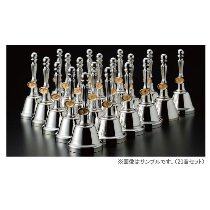 【8音】全音/ミュージックベル·スーパーエクセレント MB-SPE 8音セット (ミュージックベル ハンドベル)