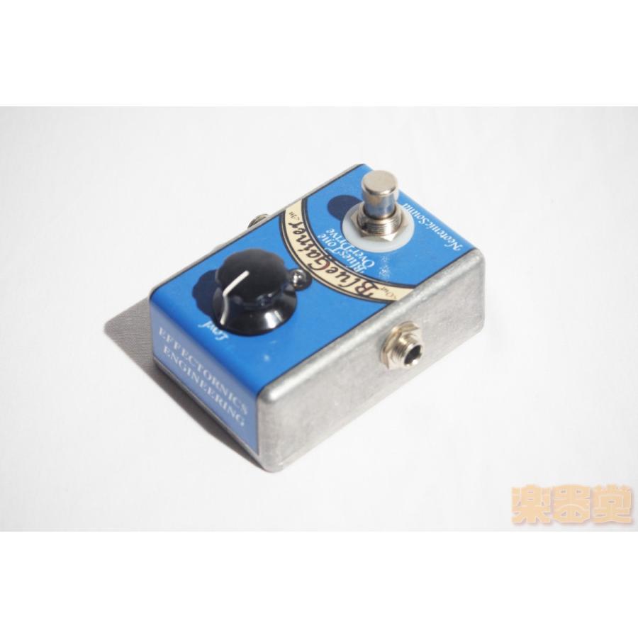 Neotenic Sound Blue Gainer gakkido 03