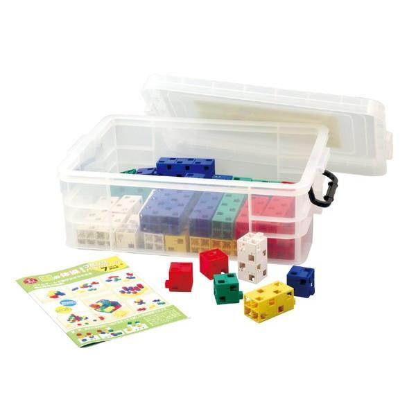 ブロックパズルゲーム /アーテックブロック正規販売店