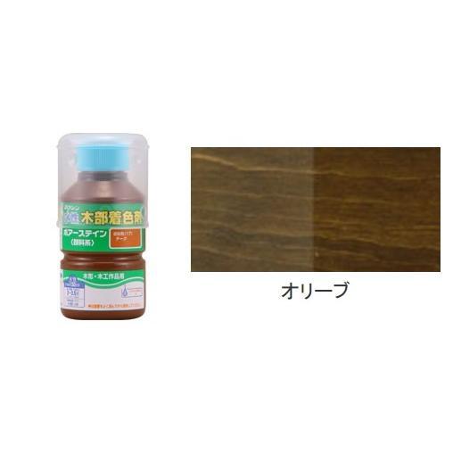 ポアーステイン 130mL オリーブ /図工 技術 工作 美術 塗料 ワシン 和信ペイント|gakurin