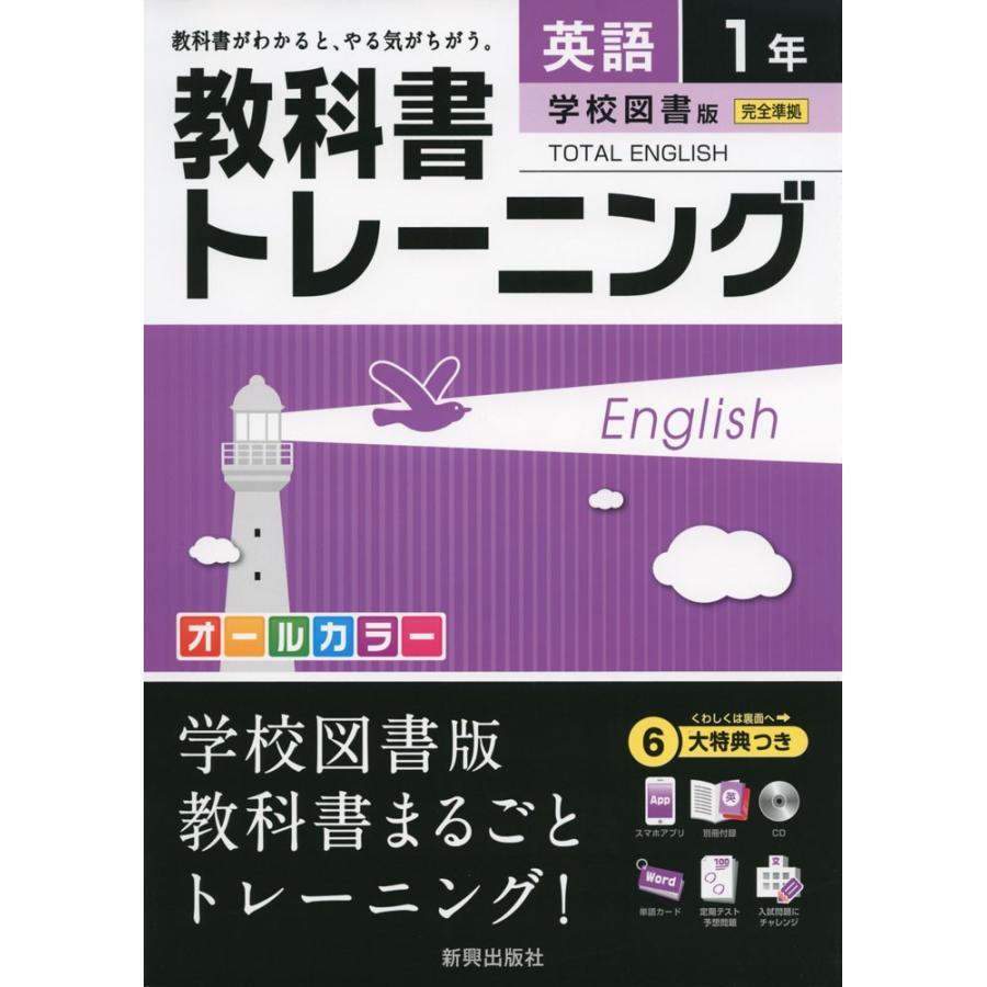 中学 音楽 デジタル 教科書