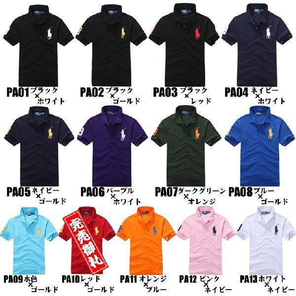 送料無料 13色選べる ポロ ラルフローレン  ビッグポニー PoloRalphLauren POLO ポロシャツ 中身選べる2014福袋 早割