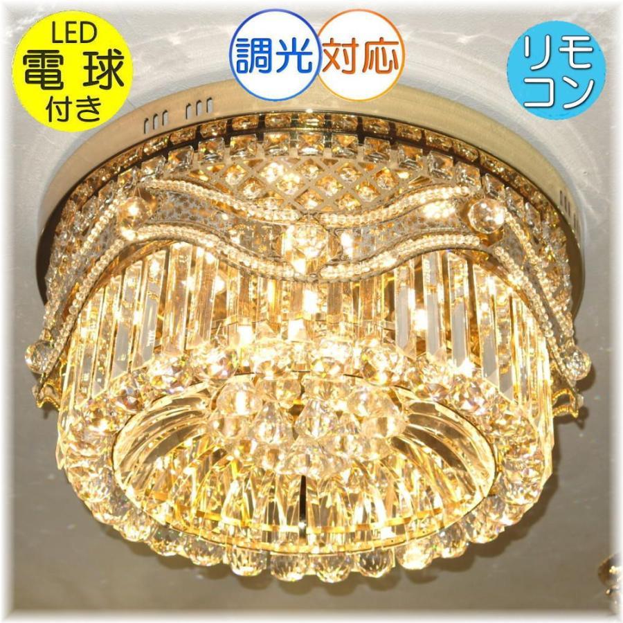 【送料無料!】新品 粋なデザイン 豪華 大型 LED クリスタルシャンデリア 照明 照明器具 おしゃれ 器具 キャン ドール リビング レール 安い led 球形 e17