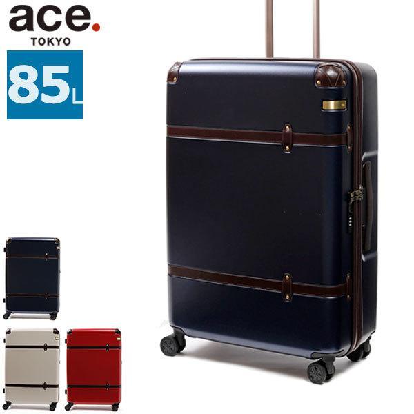 5年保証 エース スーツケース ace. サークルZ Circle-Z キャリーケース ace.TOKYO エーストーキョー Lサイズ 85L 7·10泊程度 TSAロック 06343