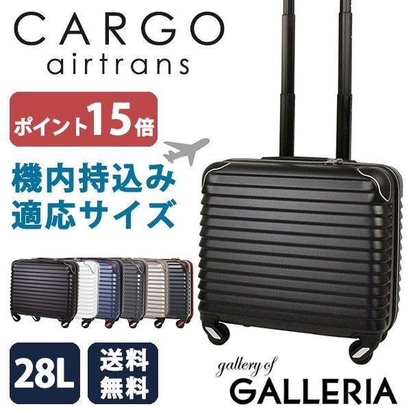22439ff785 P27倍☆6/29限定 カーゴエアトランス CARGO airtrans スーツケース キャリーケース ...