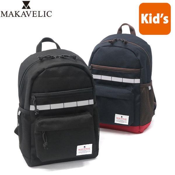 マキャベリック リュック MAKAVELIC キッズ FUNDAMENTAL KIDS MIX DAYPACK デイパック リュックサック A4 通学 子供 男の子 女の子 3120-10133