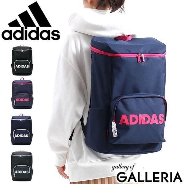 セール アディダス リュック adidas スクエア リュックサック 通学 通学用 通学リュック B4 A4 31L 大容量 軽量 男子 女子 中学 高校 57597|galleria-store