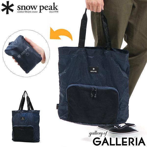 スノーピーク トートバッグ snow peak バッグ ポケッタブル トートバッグ Type01 トート パッカブル B4 17L メンズ レディース UG-62400 galleria-store