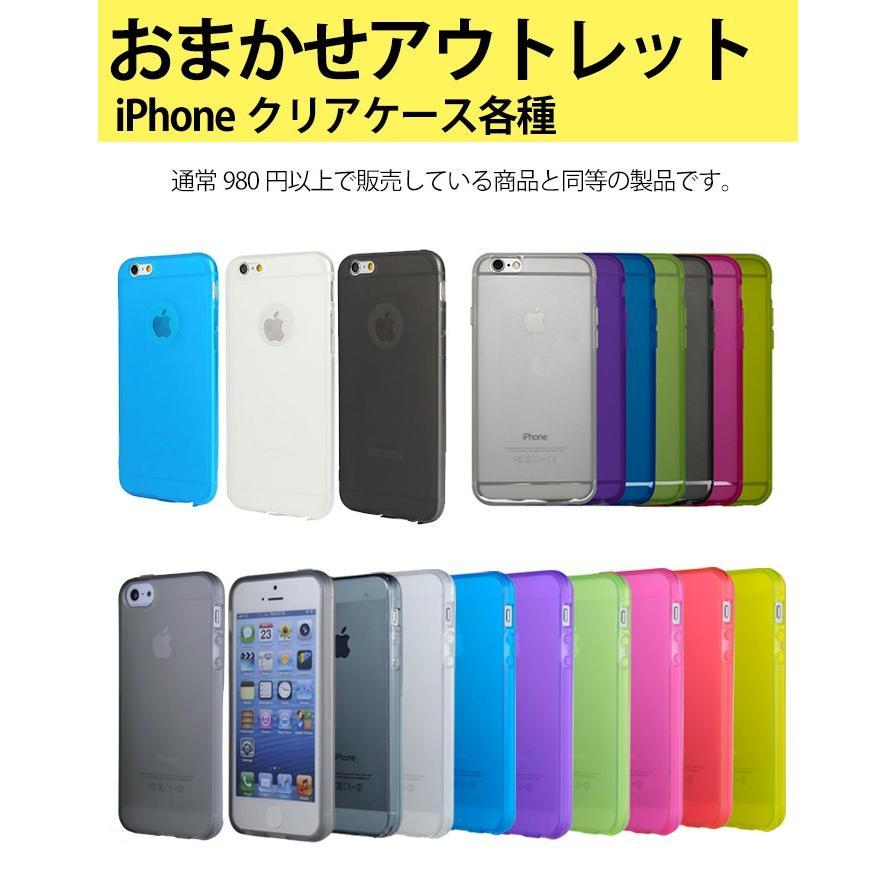 iPhoneケース 耐衝撃 11 11pro 11promax シリコン XR 8 XS MAX  X iPhone7 iPhone6s iPhone6 iPhone5s iPhone5 ケース クリア TPU シリコンケース スマホケース|galleries|02