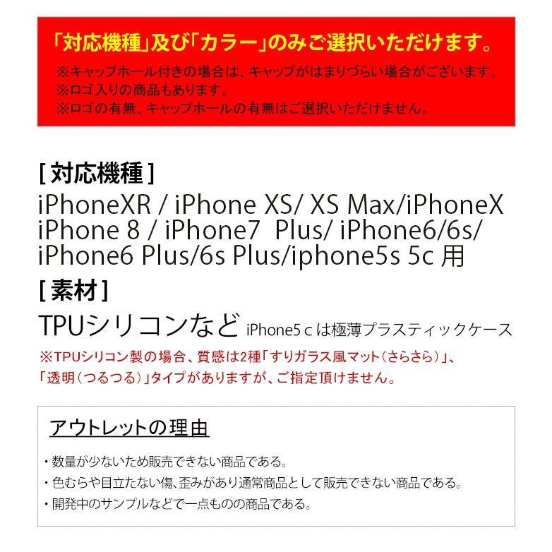 iPhoneケース 耐衝撃 11 11pro 11promax シリコン XR 8 XS MAX  X iPhone7 iPhone6s iPhone6 iPhone5s iPhone5 ケース クリア TPU シリコンケース スマホケース|galleries|03
