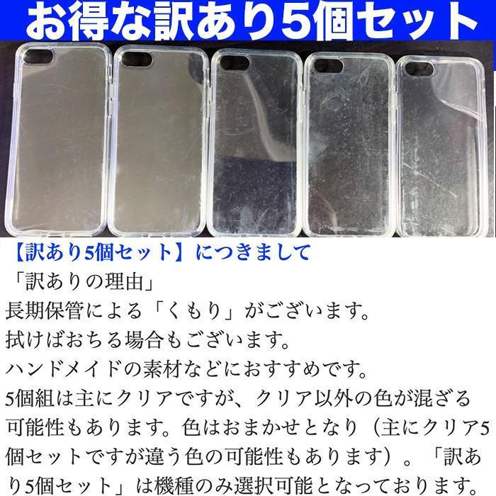 iPhoneケース 耐衝撃 11 11pro 11promax シリコン XR 8 XS MAX  X iPhone7 iPhone6s iPhone6 iPhone5s iPhone5 ケース クリア TPU シリコンケース スマホケース|galleries|04