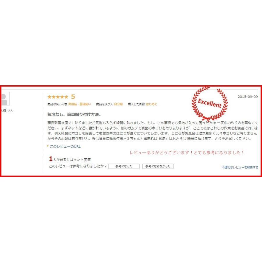 ガラスフィルム 保護フィルム 強化ガラス Android アンドロイド Huawei ファーウェイ Xperia XZ エクスペリア Asus エイスース Nexus 5x ネクサス|galleries|11