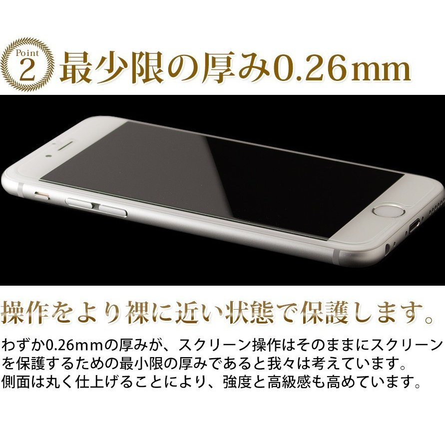 ガラスフィルム 保護フィルム 強化ガラス iPhone 12 12pro 12mini 12promax se2 8 7 11proMax XsMax 8plus アンチグレア グレア ブルーライトカット|galleries|03