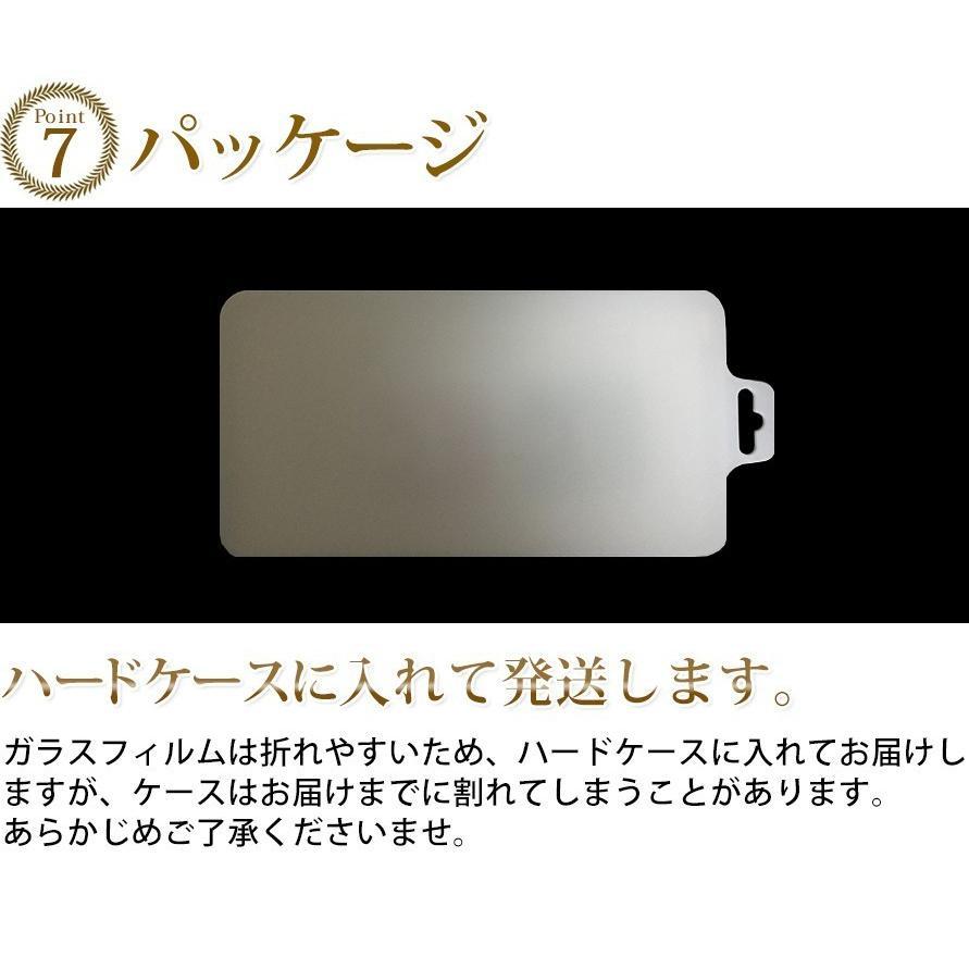 ガラスフィルム 保護フィルム 強化ガラス iPhone 12 12pro 12mini 12promax se2 8 7 11proMax XsMax 8plus アンチグレア グレア ブルーライトカット|galleries|08