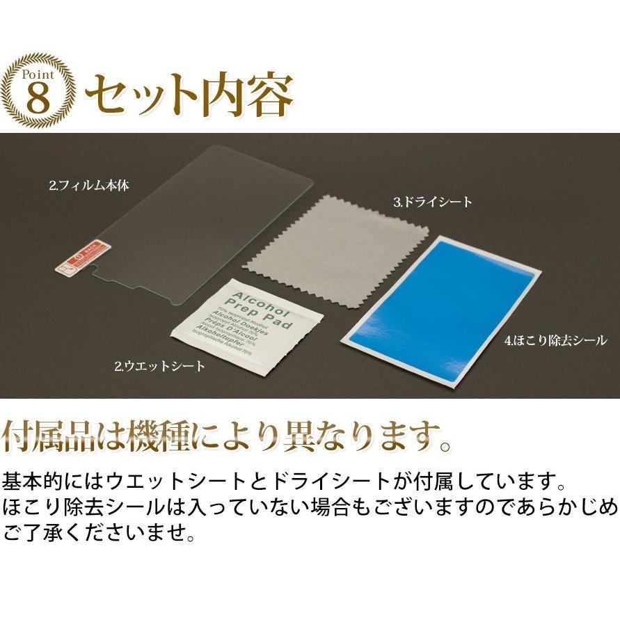 ガラスフィルム 保護フィルム 強化ガラス iPhone 12 12pro 12mini 12promax se2 8 7 11proMax XsMax 8plus アンチグレア グレア ブルーライトカット|galleries|09