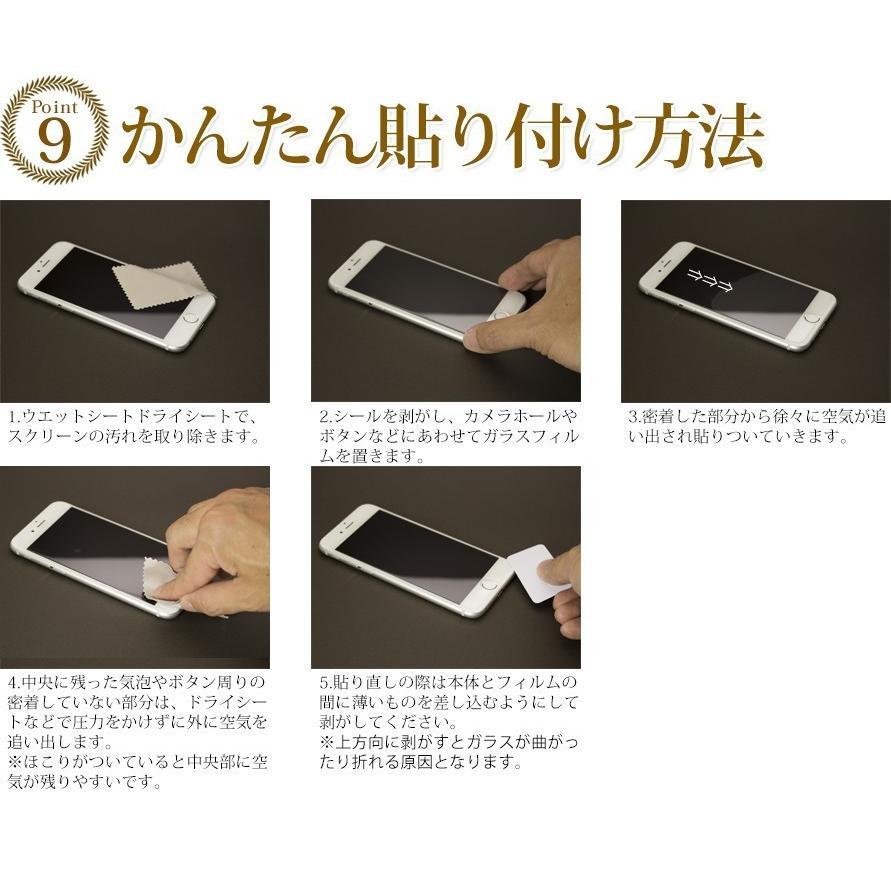 ガラスフィルム 保護フィルム 強化ガラス iPhone 12 12pro 12mini 12promax se2 8 7 11proMax XsMax 8plus アンチグレア グレア ブルーライトカット|galleries|10