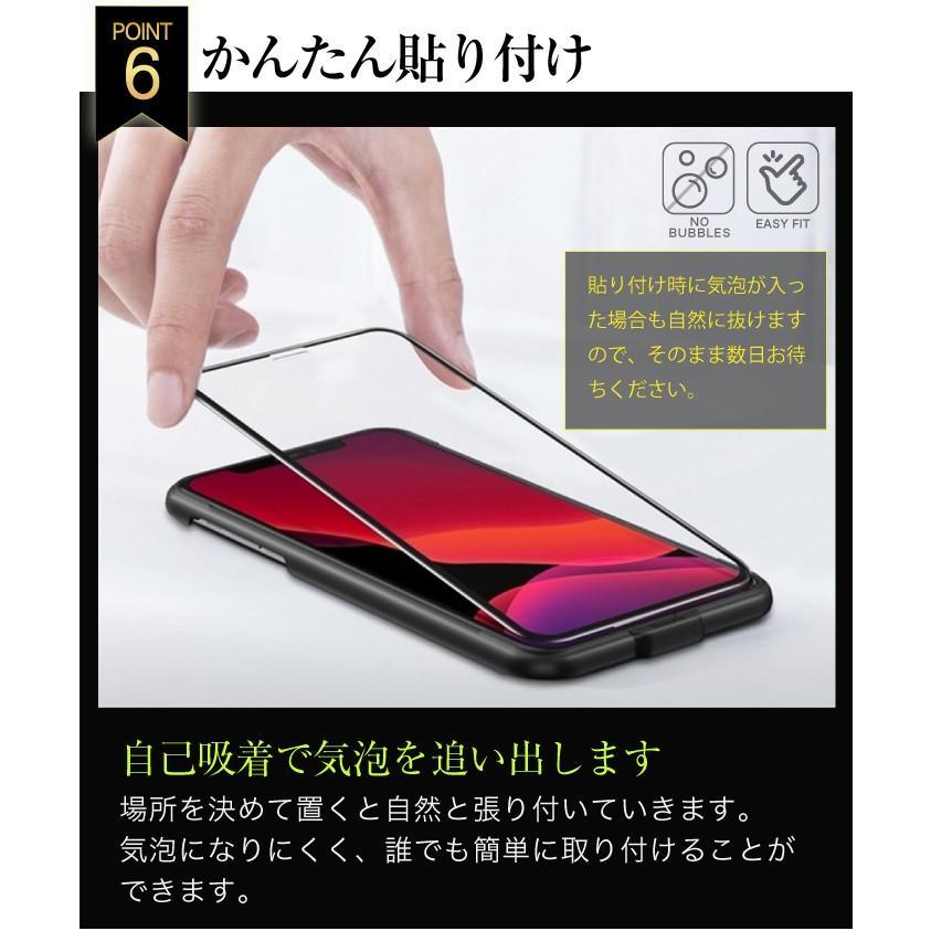 ガラスフィルム 保護フィルム 強化ガラス iPhone 12 12pro 12mini 12promax 11 11pro XR iphone8 SE se2 新型se グレア 光沢 2.5D|galleries|12