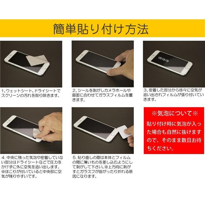 ガラスフィルム 保護フィルム 強化ガラス iPhone 12 12pro 12mini 12promax 11 11pro XR iphone8 SE se2 新型se グレア 光沢 2.5D|galleries|13