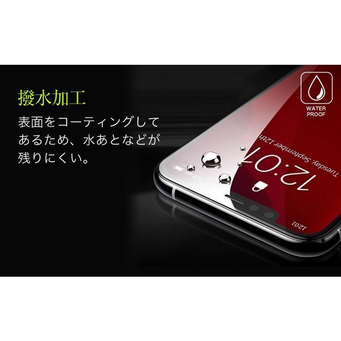 ガラスフィルム 保護フィルム 強化ガラス iPhone 12 12pro 12mini 12promax 11 11pro XR iphone8 SE se2 新型se グレア 光沢 2.5D|galleries|10
