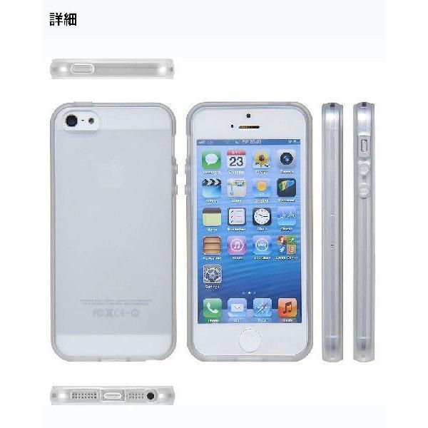 スマホケース 耐衝撃 iPhone ケース SE 初代 5s 5 カバー シリコン 4インチ アイフォン ケース 透明 半透明 クリア シリコン TPUハード さらさら 衝撃吸収 galleries 03