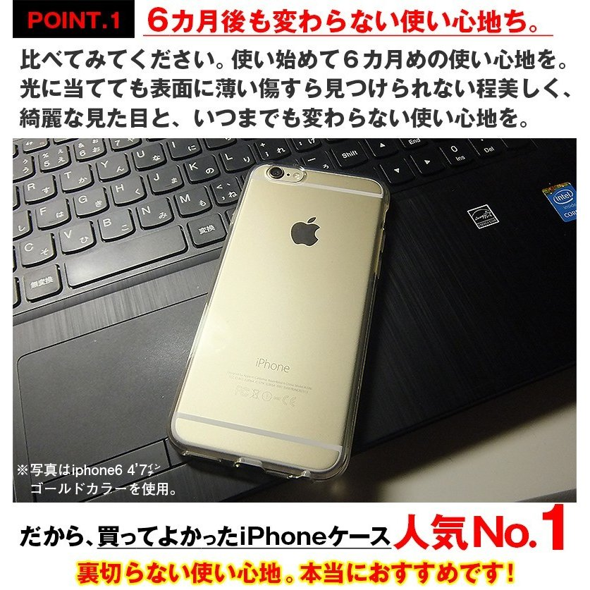 iphone 12mini 12 12pro 12promax se2 se ケース 11 XR iphone8 7 耐衝撃 11pro シリコン アイフォン 透明 半透明 11proMAX携帯ケース スマホケース手帳型以外|galleries|02