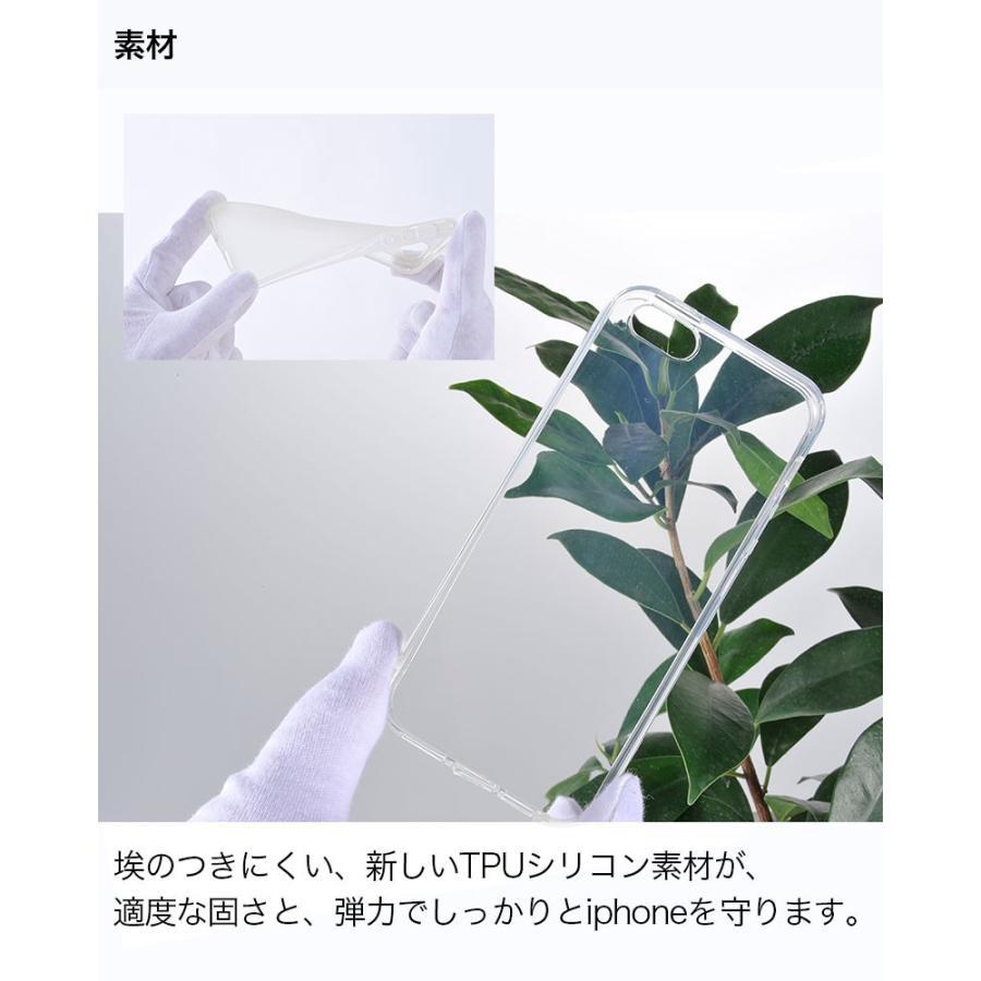 iphone 12mini 12 12pro 12promax se2 se ケース 11 XR iphone8 7 耐衝撃 11pro シリコン アイフォン 透明 半透明 11proMAX携帯ケース スマホケース手帳型以外|galleries|11