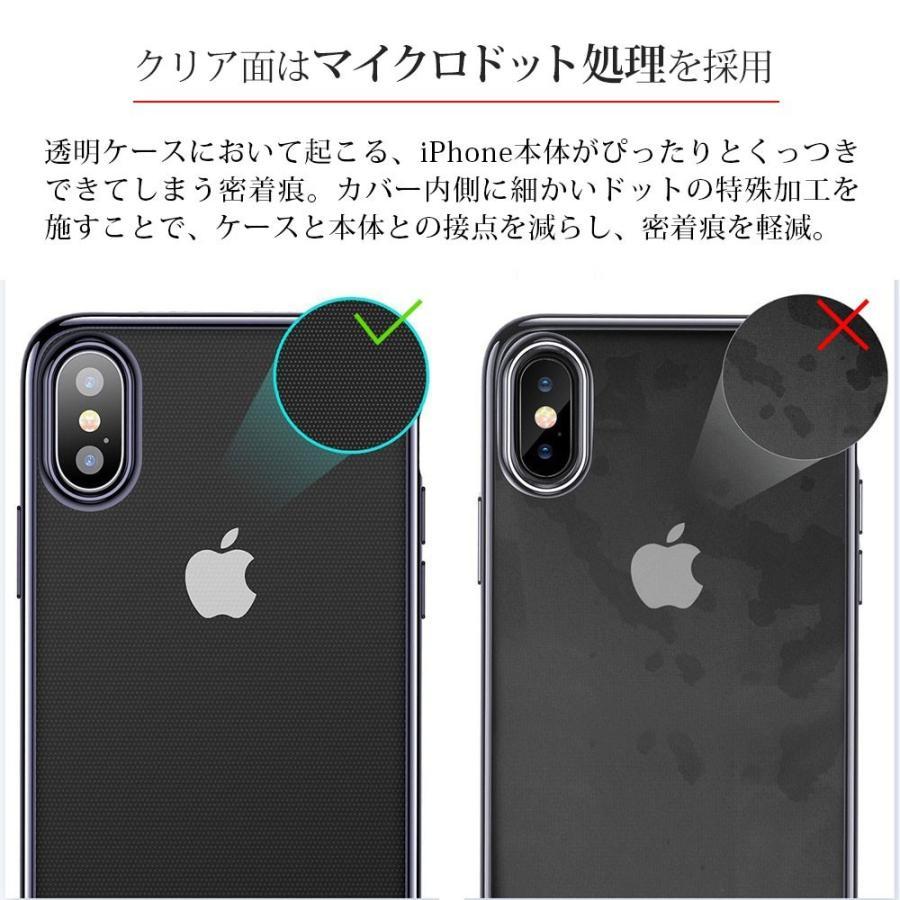 iphone 12mini 12 12pro 12promax se2 se ケース 11 XR iphone8 7 耐衝撃 11pro シリコン アイフォン 透明 半透明 11proMAX携帯ケース スマホケース手帳型以外|galleries|13