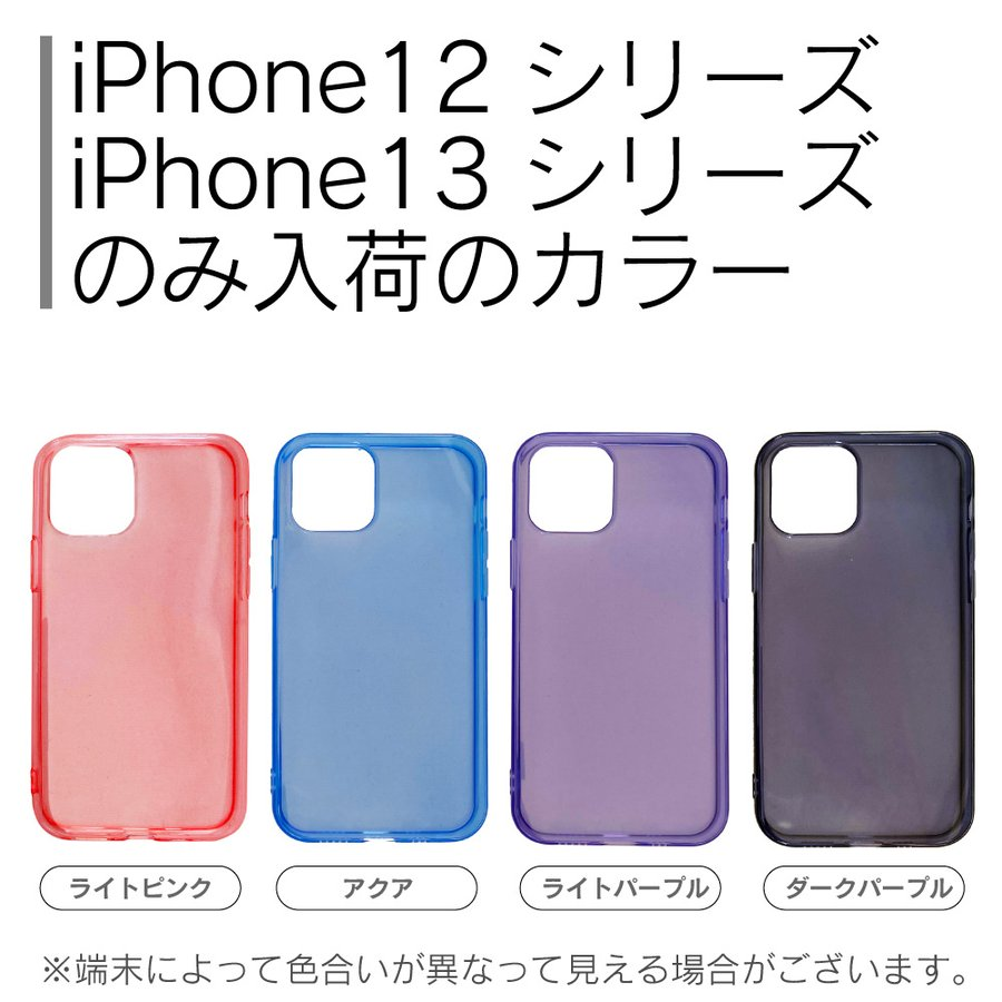iphone 12mini 12 12pro 12promax se2 se ケース 11 XR iphone8 7 耐衝撃 11pro シリコン アイフォン 透明 半透明 11proMAX携帯ケース スマホケース手帳型以外|galleries|14