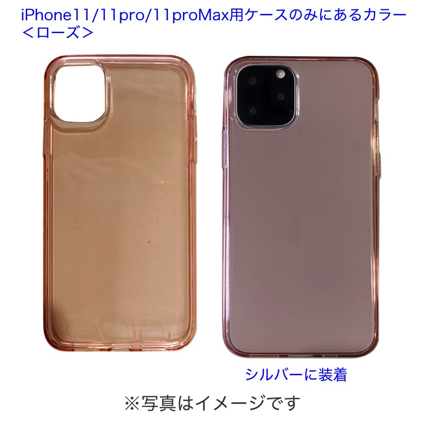 iphone 12mini 12 12pro 12promax se2 se ケース 11 XR iphone8 7 耐衝撃 11pro シリコン アイフォン 透明 半透明 11proMAX携帯ケース スマホケース手帳型以外|galleries|15