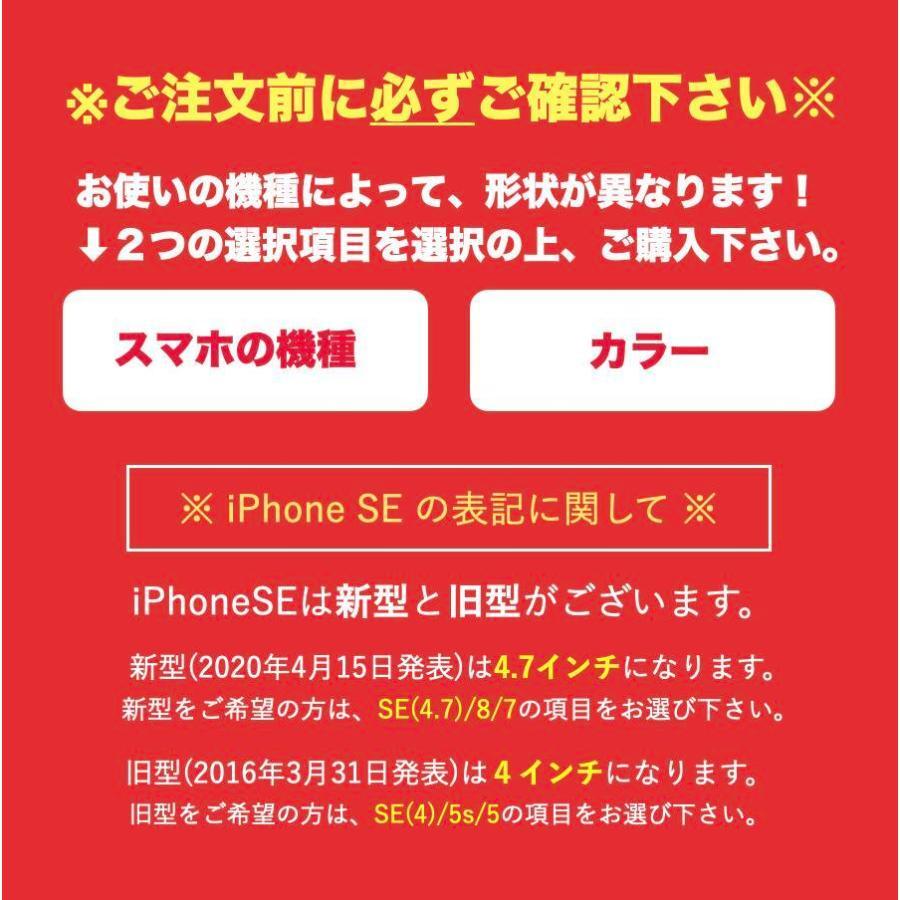iphone 12mini 12 12pro 12promax se2 se ケース 11 XR iphone8 7 耐衝撃 11pro シリコン アイフォン 透明 半透明 11proMAX携帯ケース スマホケース手帳型以外|galleries|16
