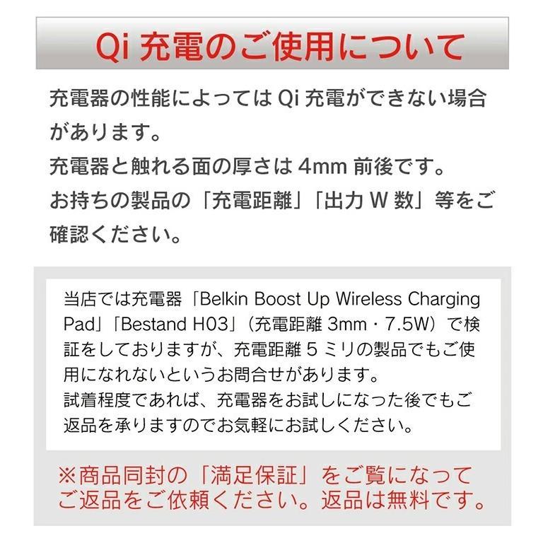 iphone 12mini 12 12pro 12promax se2 se ケース 11 XR iphone8 7 耐衝撃 11pro シリコン アイフォン 透明 半透明 11proMAX携帯ケース スマホケース手帳型以外|galleries|17