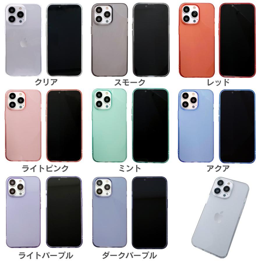 iphone 12mini 12 12pro 12promax se2 se ケース 11 XR iphone8 7 耐衝撃 11pro シリコン アイフォン 透明 半透明 11proMAX携帯ケース スマホケース手帳型以外|galleries|03