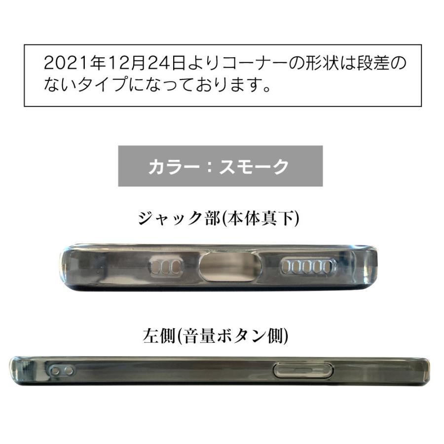iphone 12mini 12 12pro 12promax se2 se ケース 11 XR iphone8 7 耐衝撃 11pro シリコン アイフォン 透明 半透明 11proMAX携帯ケース スマホケース手帳型以外|galleries|08