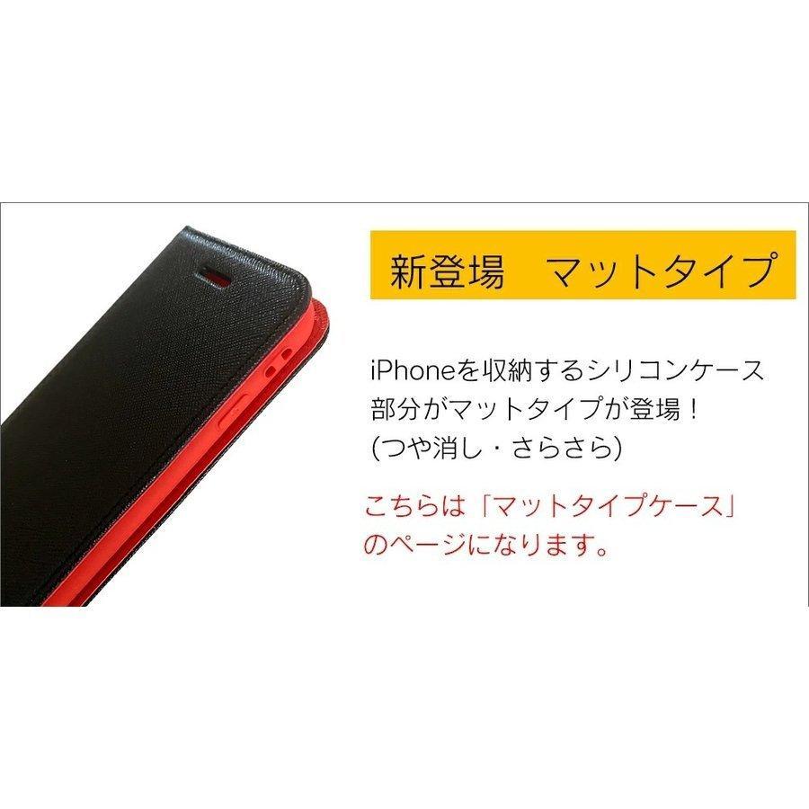 iPhone se2 12mini 12 12pro 12promax 11 ケース 8 スマホケース 手帳型 se 11pro 11proMAX XR 携帯ケース アイフォン xs xsmax アイホン|galleries|02